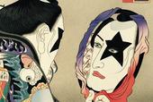 KISS x 浮世絵のコラボ第三弾は歌川国芳へのオマージュ作品