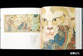 歌川国芳とその系脈の浮世絵を紹介する『国芳イズム』