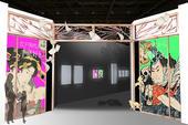 歌川国芳、国貞展にポップなアート空間が出現!