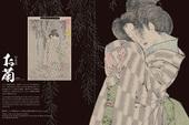 浮世絵で紹介する『お化け図鑑』