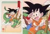 「ドラゴンボール」悟空が浮世絵木版画に 200枚限定
