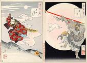 最後の浮世絵師・月岡芳年が描いた『100枚の月』