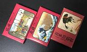 「お茶づけ海苔」の浮世絵カード 復活
