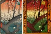 「憂世」から「浮世」へ。ゴッホが模写した浮世絵とは?