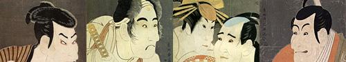 浮世絵 東洲斎写楽:役者絵