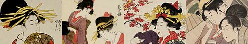 浮世絵 喜多川歌麿!美人画