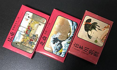 浮世絵カード