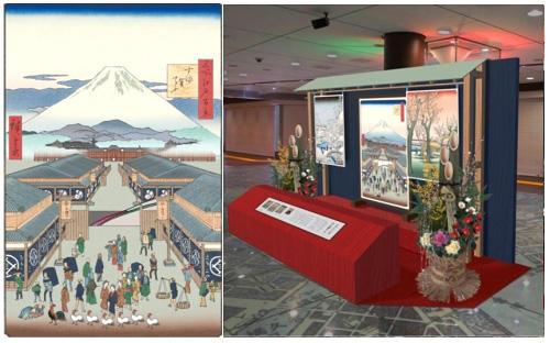 東京駅「動く浮世絵」