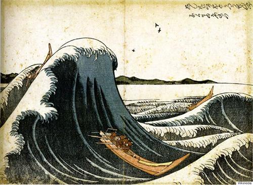 葛飾北斎 波の絵