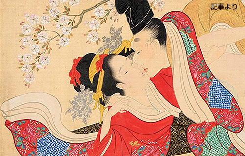 「春画展」京都