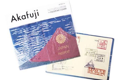 赤富士がクールなパスポートケース