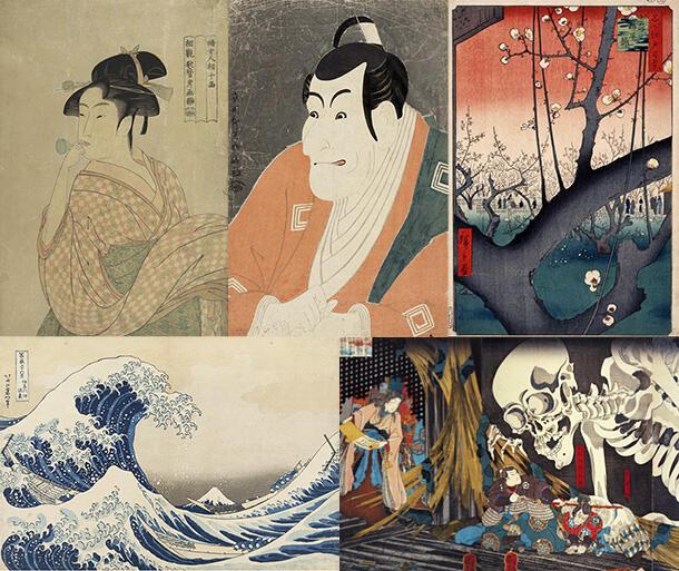 大浮世絵展―歌麿、写楽、北斎、広重、国芳 夢の競演