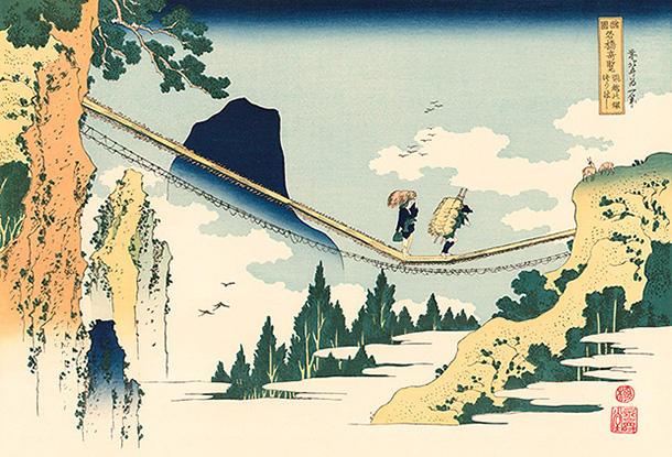 葛飾北斎「諸国名橋奇覧 飛越の堺つりはし」