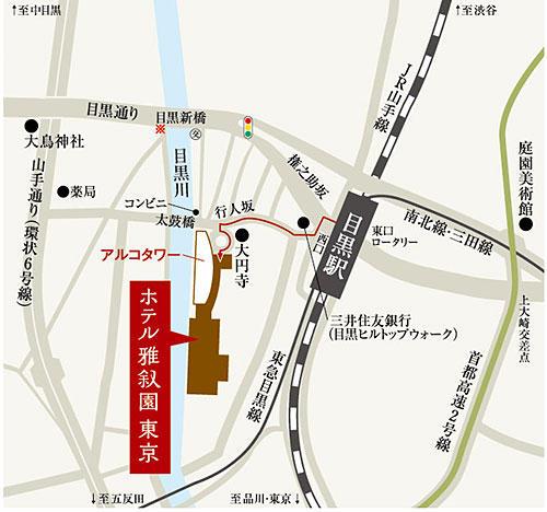 地図:ホテル雅叙園東京
