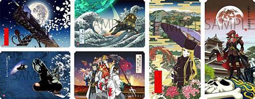 松本零士 浮世絵コレクション