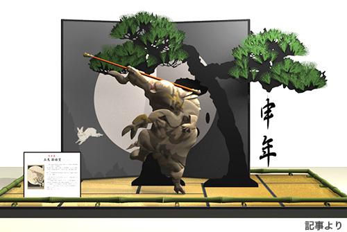 東京駅に孫悟空の立体浮世絵