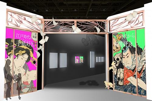 歌川国芳、国貞展に浮世絵とテクノロジーがコラボしたポップなアート空間