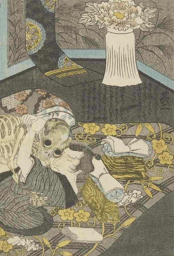 初代歌川豊国『絵本開中鏡』
