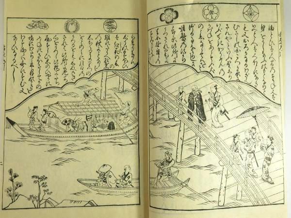 菱川師宣『吉原恋乃道引』