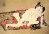 春画の歴史No.1