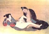 春画の歴史No.3