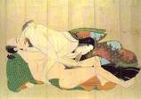 春画の歴史No.11