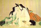春画の歴史No.12