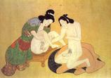 春画の歴史No.17