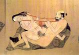 春画の歴史No.18