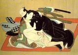 春画の歴史No.30