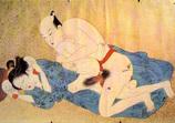 春画の歴史No.31
