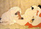春画の歴史No.33