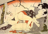 春画の歴史No.34