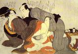 春画の歴史No.35