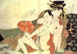 春画の歴史No.37