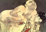 春画の歴史No.39