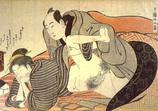春画の歴史No.41