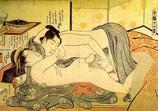 春画の歴史No.42