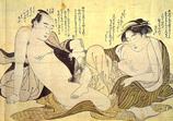 春画の歴史No.43