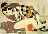 春画の歴史No.44