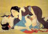 春画の歴史No.45