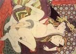 春画の歴史No.47