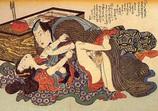 春画の歴史No.48