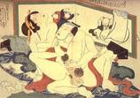 春画の歴史No.49