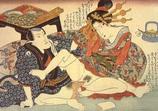 春画の歴史No.50