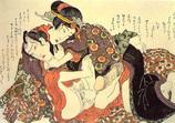 春画の歴史No.54