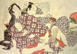 春画の歴史No.55