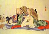 春画の歴史No.58
