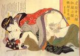 春画の歴史No.59