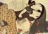 春画の歴史No.61